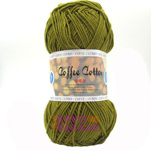 Coffee cotton 41 gold green
