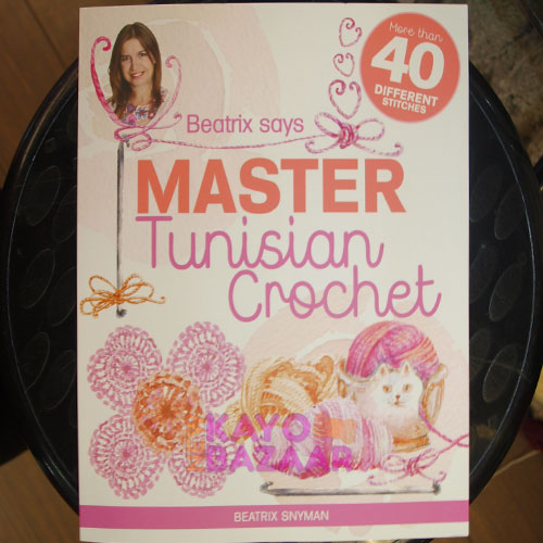 Master tunisian crochet book